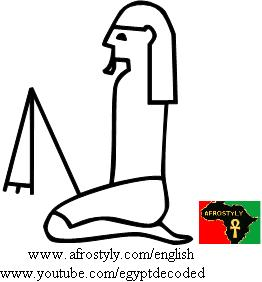 Noble squatting and holding flagellum - A52 - Hieroglyphic Sign List of Gardiner, Medu Neter, Hieroglyphs Alphabet, Ancient Egyptian translation & transliteration